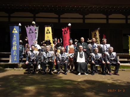 5月2日 箱根・湯本の北条家菩提寺の早雲寺での墓前祭