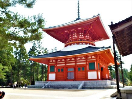 根本大塔 弘法大師が高野山開山の際創建したと伝えられるが、これは昭和12年に再建されたもの