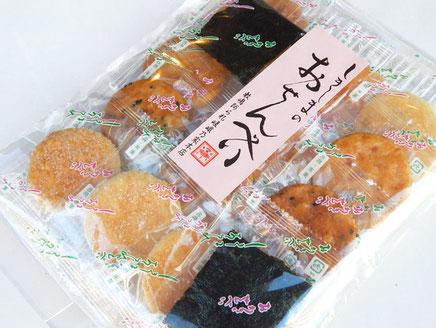 敷嶋あられ嵯峨乃家本店 おせんべい 小丸煎餅ミックス