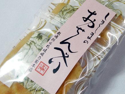 敷嶋あられ嵯峨乃家本店 おせんべい 草加昆布角