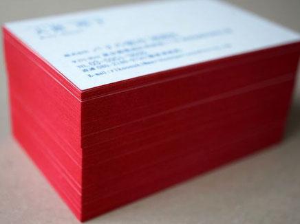 和紙の名刺は四方に赤色で小口染め加工で仕上げています