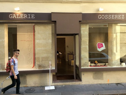 パリデザインウィーク2014に大判和紙のkon-gara作品を出展しました