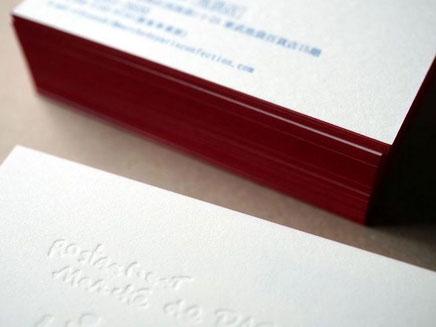 和紙の名刺用紙、活版印刷、小口染め加工をトリコロールで作製