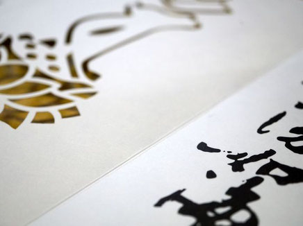お寺の行事で使用する和紙製品を印刷とトムソン抜き加工で作製しました