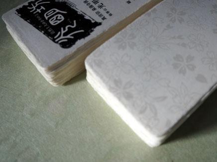 片面に花柄入りの四方耳付き名刺は凸版印刷で仕立てています