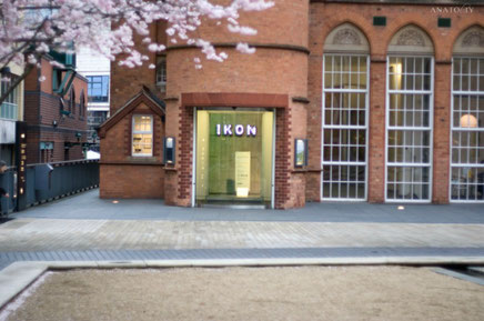 Birmingham top things to do - Ikon Gallery - Copyright Anatolii