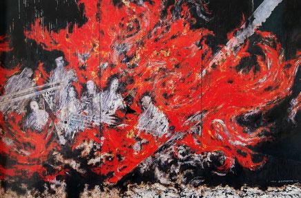 炎焰 2430×3660 (第47回 2003)