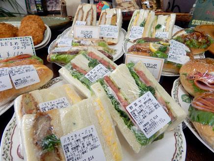 横浜 中区 末吉町 パン工房 カメヤ サンドイッチ 調理パン
