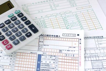 整理収納アドバイザー 書類のファイリング 確定申告