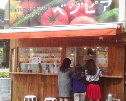 ベジピア赤坂店 女性客