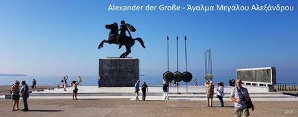 Alexander der Große -  Ἀλέξανδρος ὁ Μέγας