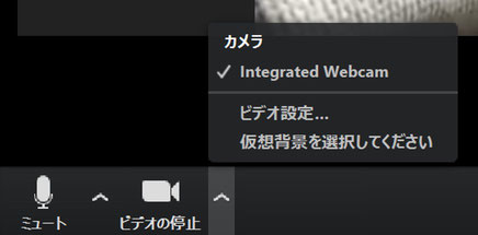 ビデオの停止の隣をクリックすると選択できます。