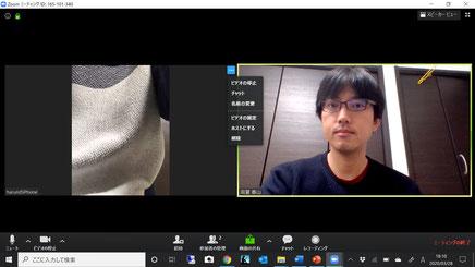 ホストは参加者の画面オフやミュートを操作することができます。