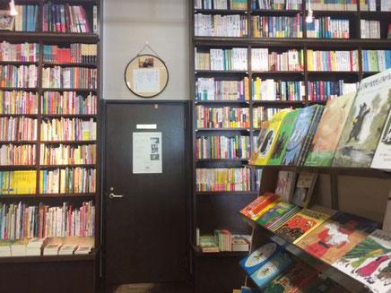 絵本、児童書のメリーゴーランドさん店内 三重県四日市