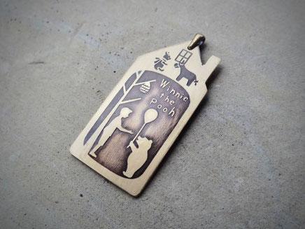 くまのプーさん Winnie the Pooh antique copper ペンダントトップ