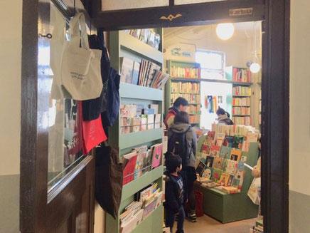 絵本の店 メリーゴーランド 京都店さん(冬)