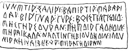 En muchos yacimientos arqueológicos se han encontrado más de 200 textos Ibéricos, entre los más importantes los siguientes: el plomo de la Bastida de les Alcuses (Moixent, en Valencia); el de la Serreta (Alcoy, Alicante) y los del Orley (Vall d'Uxó.