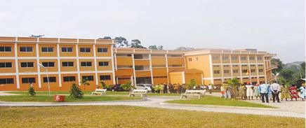 L'annexe d'Ebolowa, de la fac d'Agronomie et des sciences agricoles de l'Université de Dschang