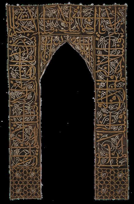 Kelim Teppich. Zürich. islamic curtain, velvet, textile antique. antique and nomad rug. tapis et kilims nomades, Zurich Suisse, www.kilimmesoftly.ch.
