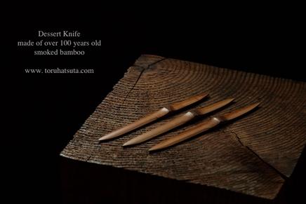 古材の煤竹から削る菓子切り「ささのは」