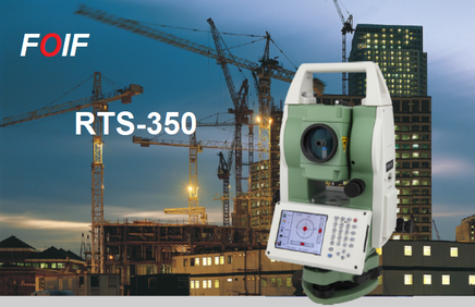 foif rts-350