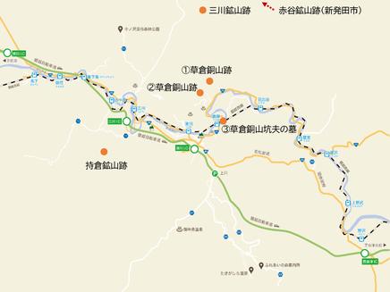 阿賀町の鉱山跡