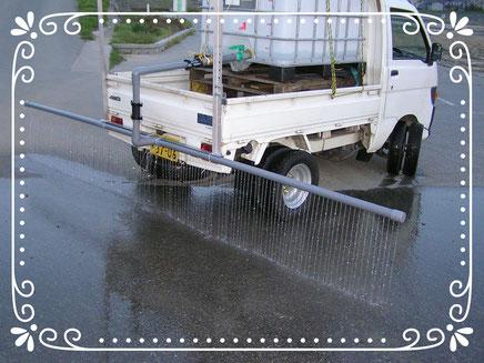 【楽輪】スタッドレス8本八輪型 重力式散水装置