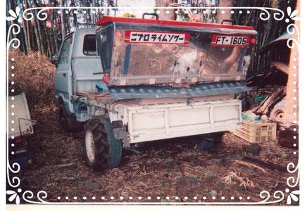 【楽輪】品番001番 化成肥料散布