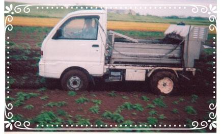 【楽輪】品番001番 兵庫県農業試験場 堆肥散布
