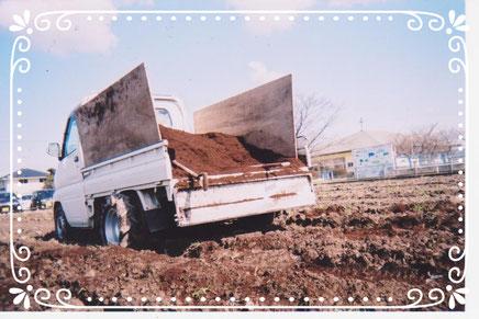 【楽輪】品番001番 堆肥散布