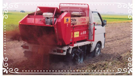【楽輪】品番001番 麦畑に完熟堆肥散布