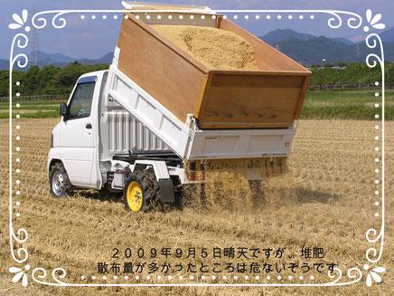 【楽輪】品番066(ラグタイヤ6本六輪型)