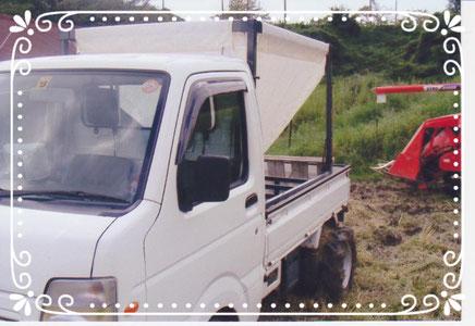 【楽輪】品番001 玄米タンクを積載