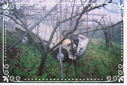 【楽輪】品番005番 ラグタイヤ4本