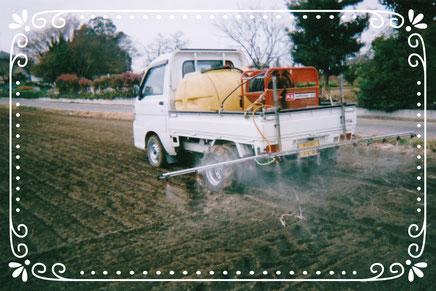 【楽輪】品番001 麦畑 除草剤散布