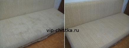 Мытищи чистка на дому стульев цена