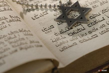 Книга о евреях Грузии