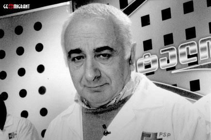 Грузинский целитель Бичико Аскурава получил «Всемирную медаль Свободы»