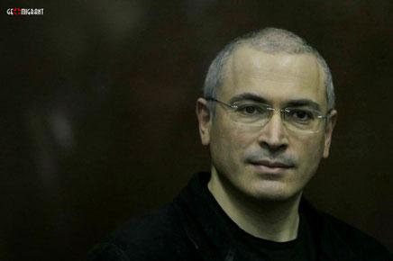 Forbes нашел часть миллиардов Хадорковского в Грузии