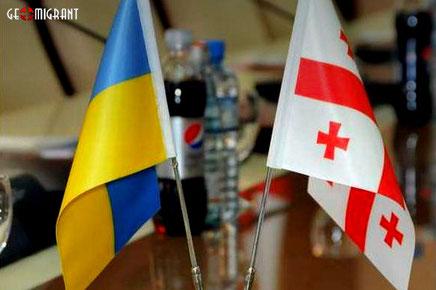 «Грузия, которую любят украинцы»