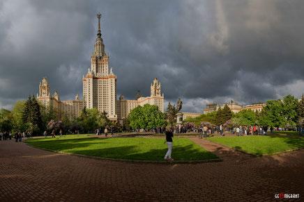 Грузинские студенты будут учиться в России бесплатно
