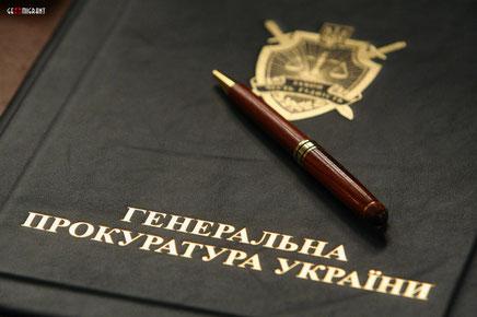 Генпрокуратура Украины окончательно отказала Грузии в экстрадиции Саакашвили