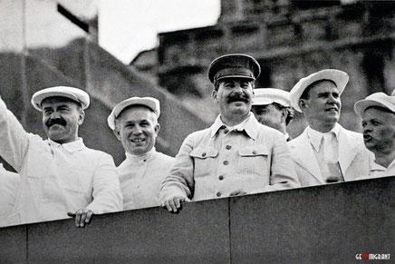 Совершенно секретно! - «Архив Сталина»