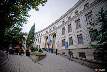 Тбилисский государственный университет имени Иванэ Джавахишвили
