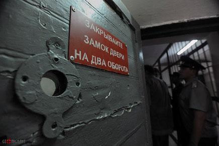 Продавщица из Сочи осуждена за шпионаж в пользу Грузии