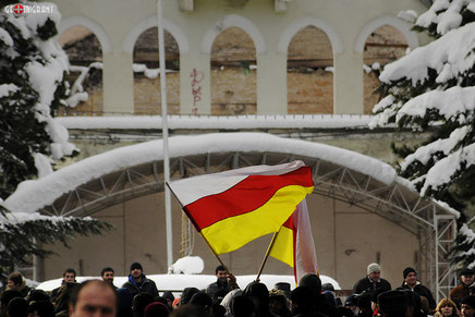 Южная Осетия присоединяется к России