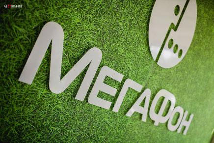 «МегаФон» входит в Грузию