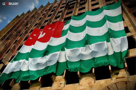 Абхазия попросила о признании ряда стран Латинской Америки