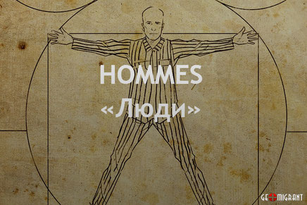 Российский фильм о «Ворах в Законе» снятый в Грузии, заявлен на «Каннский кинофестиваль»