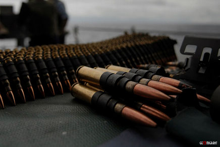 Жители Самцхе-Джавахети сдали МВД Грузии большое количество оружия и боеприпасов